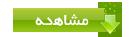 ***قالب های طراحی شده وبلاگ امام نقی علیه السلام***